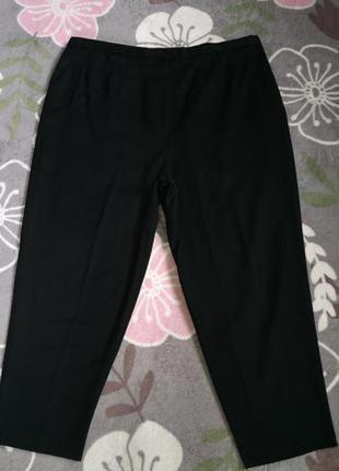 Зауженные,чёрные брюки,высокая посадка,большого размера,батал,турция