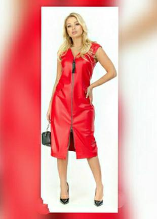 Платье р 46-62