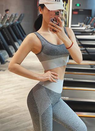 Женский спортивный комплект для фитнеса и повседневной жизни