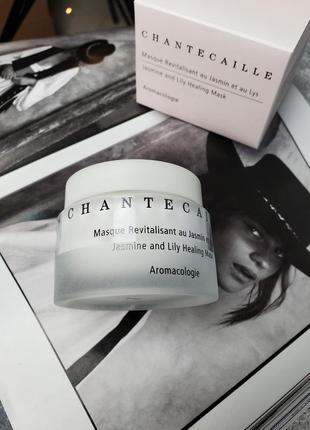 Питательная маска для лица с жасмином и лилией chantecaille jasmine and lily healing mask