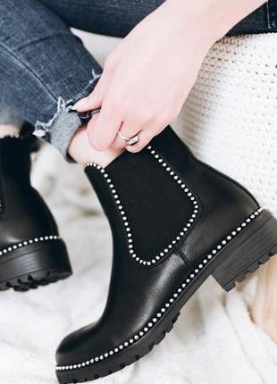 Ботинки осенние. скидка на последний размер