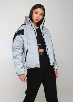Куртка рефлектив бершка распродажа летняя