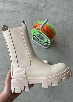 Ботинки осенние на тракторной подошве