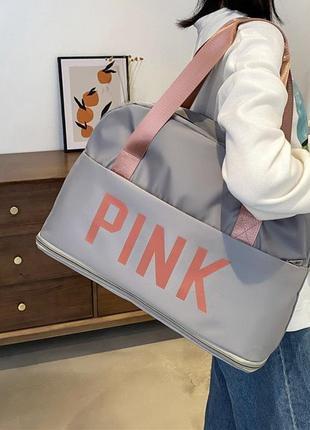 Женская дорожная спортивная сумка
