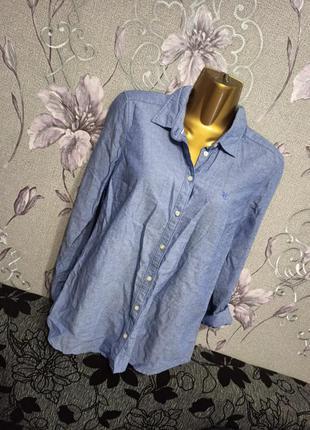 Рубашечка женская