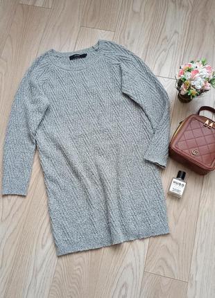 Теплое серое платье свитер, oversize