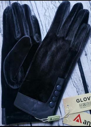 Перчатки женские сенсорные
