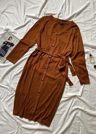 Платье в рубчик под пояс большого размера