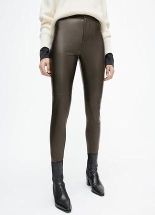 Кожаные штаны легинсы zara
