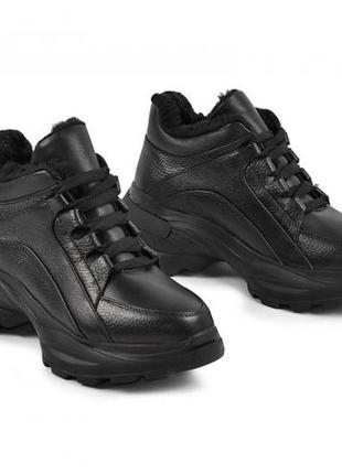 Шкіряні черевики супер якість!👍