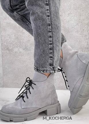 36-41 рр деми/зима ботинки на платформе натуральная замша/кожа