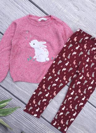 Костюм лосины и свитер кофта