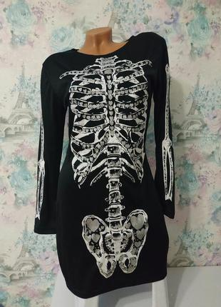 Карнавальный костюм на хэллоуин,платье скелета,скелет