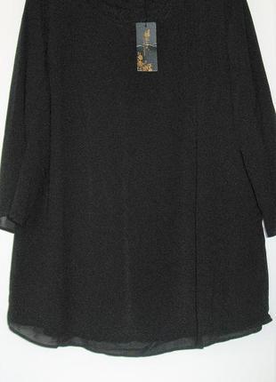Шикарная блуза с широкими рукавами yidarton