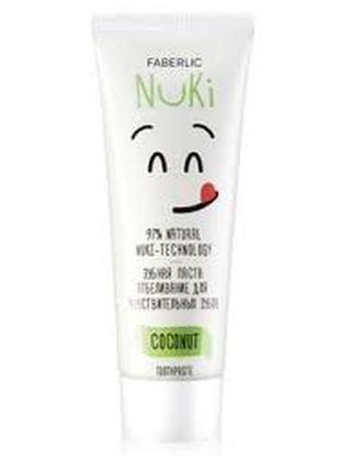 Зубная паста nuki с маслом кокоса «отбеливание для чувствительных зубов»