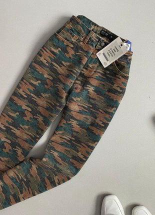 Новые крутые мом джинсы в стиле милитари house 38