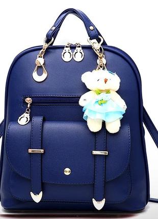 Женский стильный городской классический рюкзак женский ранець женская сумка 2 в 1 с брелком мишкой синий