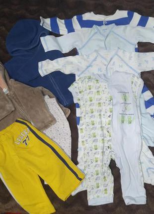 Большой пакет вещей на малыша
