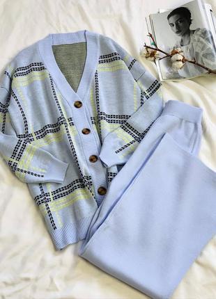 Костюм вязаный голубой двойка кардиган брюки прямые кюлоты