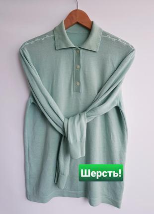Шерстяной свитер с воротником поло ментоловый джемпер
