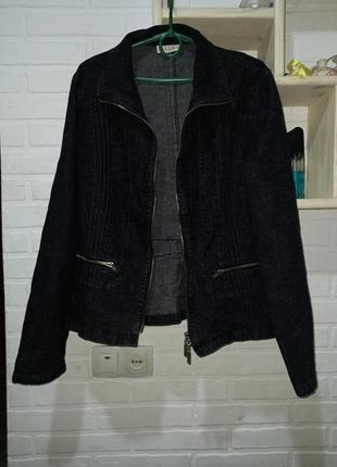 Стрейчевая джинсовая куртка жакет