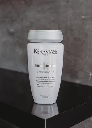 Kerastase specifique bain anti-pelliculaire shampoo шампунь-ванна против перхоти.