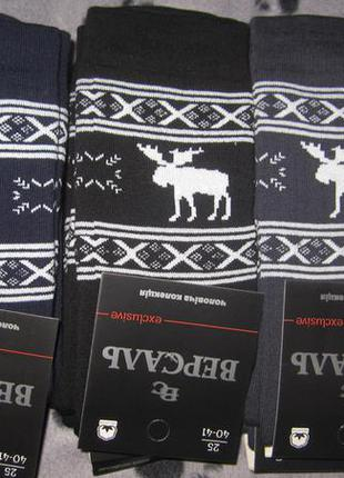 Носки мужские.махровые.новогоднии.разм 25