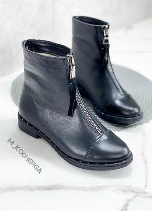 От производителя! 36-41 рр ботинки со змейкой низкий ход натурал замша/кожа