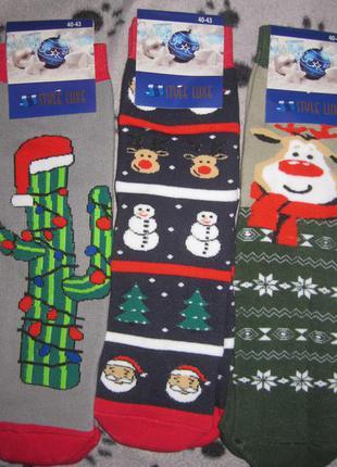 Носки мужские.новогоднии.махровые.разм 40-43