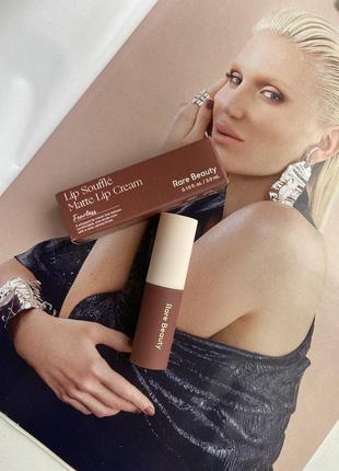 Rare beauty lip souffle matte cream lipstick fearless - помада для губ, 3 мл