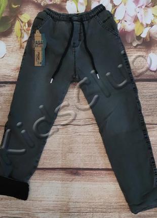 Утепленные штаны, джинсы на мальчика на рост от 116 до 140