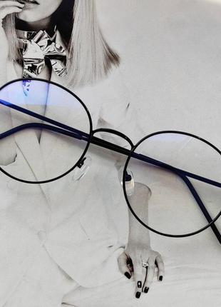 Круглые компьютерные очки с анти бликом черный