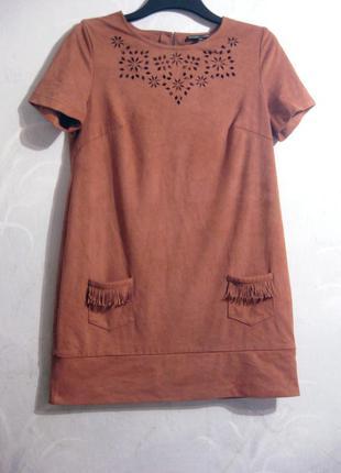 Тяжёлое платье из плотной замши groggy by jbc пудровое с карманами