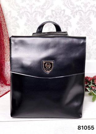 🔥 кожаный рюкзак