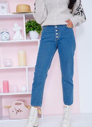 Новые укороченные джинсы xs s m
