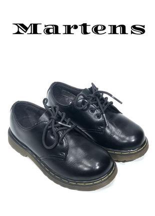 Кожаные детские туфли dr. martens оригинал