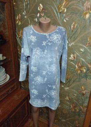 Платье-туника,  регланом (50/52р)