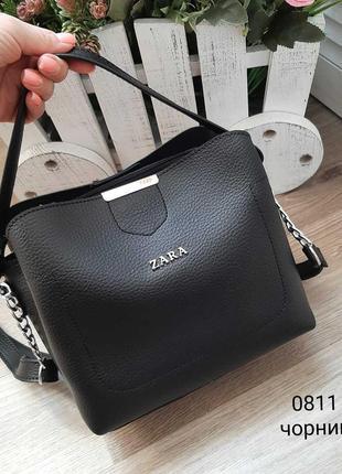 Жіноча сумка крос-боді чорна