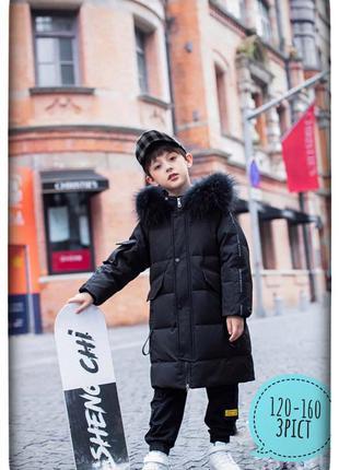 💓💓💓нова колекція 💓зимова пухова куртка преміум клас  на хлопчика