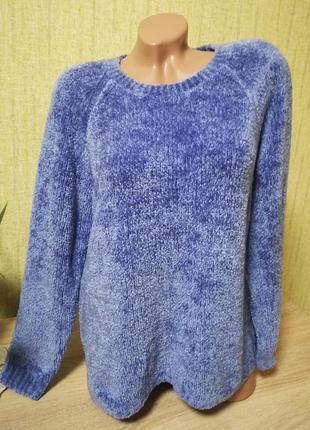 Плюшевый джемпер, свитер