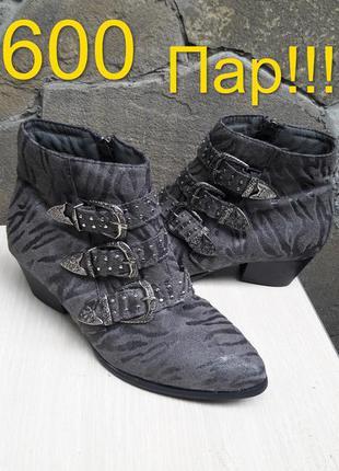Стильные ботинки.много обуви!!
