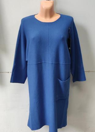 Женское платье размеры 48-52 цвета