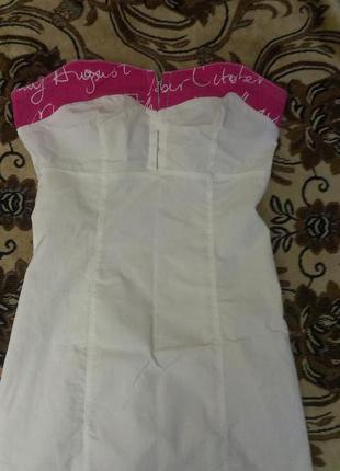 Красивое приталенное платье рxs-s