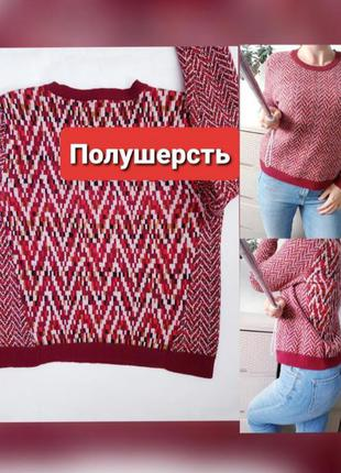 Шерстяной свитер жаккардовый пуловер свитшот джемпер esprit