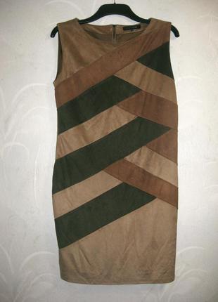 Платье lola&liza замшевое коричневое разноцветное