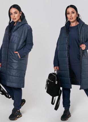 Тёплая куртка на 46-60 размер