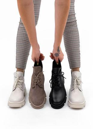 Ботинки натуральная кожа замша