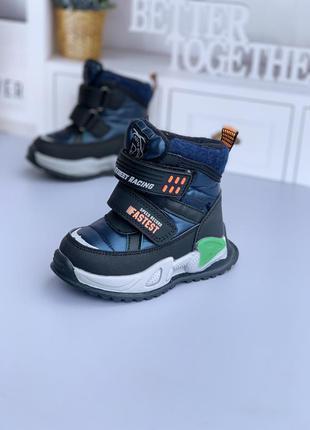Ботинки зимние том.м на мальчика