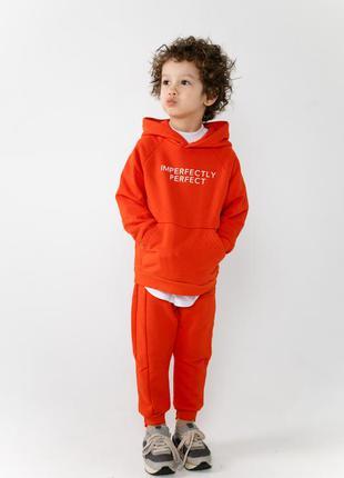 Детский спортивный костюм для мальчиков german kids  оранжевый