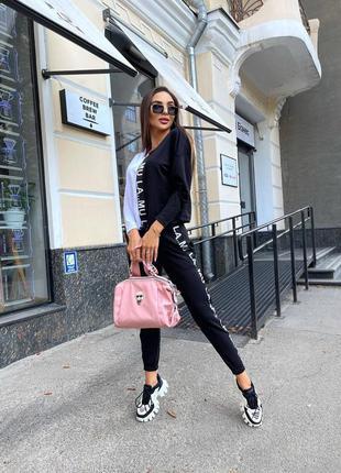Костюм кофта брюки штаны двухцветный с надписями модный трендовый повседневный спортивный облегающий по фигуре